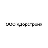 logo-test15